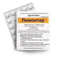 Лимонтар таблетки 250 мг, 30 шт.