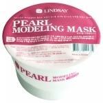 Lindsay моделирующая альгинатная маска для лица с жемчужной пудрой 30 г