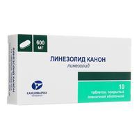 Линезолид Канон таблетки покрыт.плен.об. 600 мг 10 шт.