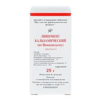 Линимент бальзамический (по Вишневскому) линимент , 25 г