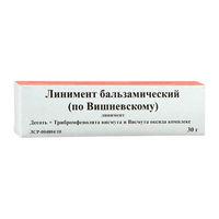 Линимент бальзамический (по вишневскому) линимент, 30 г