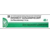 Линимент бальзамический (по Вишневскому) линимент , 40 г
