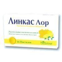 Линкас лор мед-лимон паст. х16