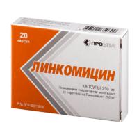 Линкомицин капсулы 250 мг 20 шт.