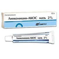 Линкомицин-акос мазь д/наруж.пр.2% 15г