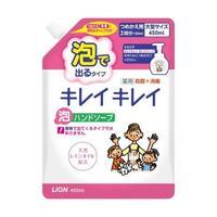 Lion Мыло жидкое антибакт.для рук с маслом розмарина для всей семьи с фруктово-цитрусовая 450мл