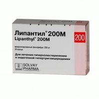 Липантил 200 м капсулы 200 мг, 30 шт.