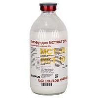 Липофундин МСТ/ЛСТ 20% эмульсия для инфузий 20% флаконы 500 мл 10 шт.
