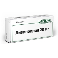 Лизиноприл таблетки 20 мг, 30 шт.