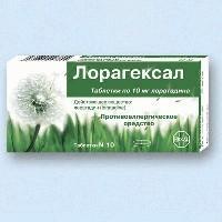 Лорагексал таблетки 10 мг, 10 шт.