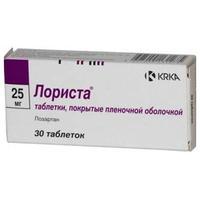 Лориста таблетки 25 мг, 30 шт.