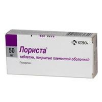 Лориста таблетки 50 мг, 30 шт.