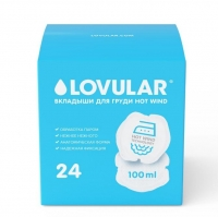Lovular Hot Wind Вкладыши для груди 24 шт.