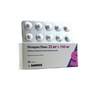 Лозарел Плюс таблетки 100 мг+25 мг, 30 шт.