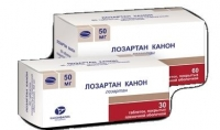 Лозартан Канон таблетки покрыт.плен.об. 50 мг 30 шт.