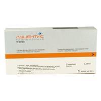 Луцентис раствор для внутриглазного введения 10 мг/мл 0,23