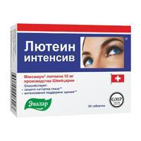 Лютеин-интенсив таблетки, 20 шт.