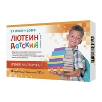 Лютеин-комплекс детский таблетки 30 шт.