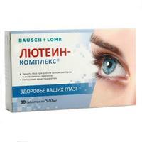 Лютеин-комплекс таблетки 570 мг, 30 шт.