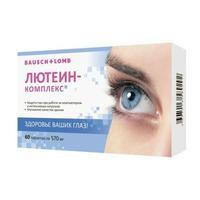 Лютеин-комплекс таблетки 570 мг 60 шт.