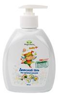 Magic Herbs детский гель для купания малыша с комплексом экстрактов 300 мл