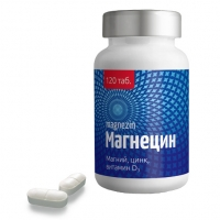 Магнецин таблетки 120 шт.