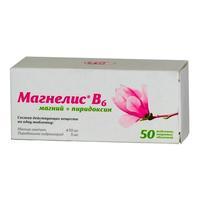 Магнелис В6 таблетки покрытые оболочкой 50 шт.