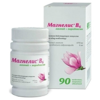 Магнелис В6 таблетки покрытые оболочкой 90 шт.