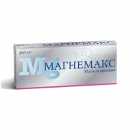 Магнемакс таблетки 500 мг 20 шт.