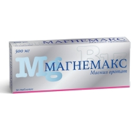 Магнемакс таблетки 500 мг 50 шт.