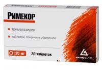 Римекор таблетки 20 мг, 30 шт.