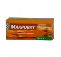 Макровит таблетки, 30 шт.
