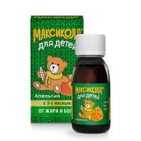 Максиколд для детей суспензия для приема внутрь 100 мг/5 мл апельсиновая 200 г флакон 1 шт.