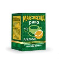 Максиколд Рино пакетики, со вкусом апельсина, 10 шт.