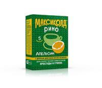 Максиколд Рино пакетики, со вкусом апельсина, 5 шт.
