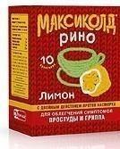 Максиколд Рино пакетики, со вкусом лимона, 10 шт.