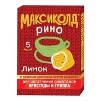 Максиколд Рино пакетики, со вкусом лимона, 5 шт.