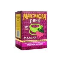 Максиколд Рино пакетики, со вкусом малины, 10 шт.