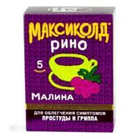 Максиколд Рино пакетики, со вкусом малины, 5 шт.