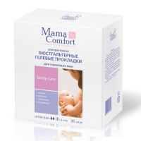 Mama Comfort прокладки для кормящих мам гелевые 30 шт.