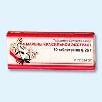 Марены красильной экстракт таблетки 0,25 г, 10 шт.