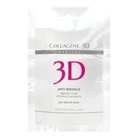 Маска альгинатная Медикал Коллаген 3D (Medical Collagene 3D) PROFF Anti Wrinkle 30 г для лица и тела упак.