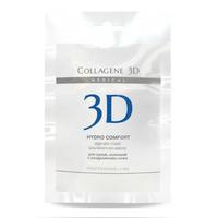 Маска альгинатная Медикал Коллаген 3D (Medical Collagene 3D) PROFF Hydro Comfort 30 г для лица и тела упак.