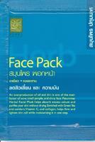Маска для лица Patummas Herbs Face Pack с зеленым чаем 15г упак.