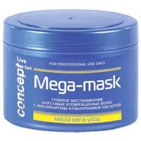 Маска для волос Concept МЕГА-Уход MEGA-MASK для слабых и поврежденных волос 500 мл упак.