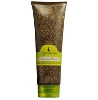 Маска для волос Macadamia Natural Oil восстан. интенс. с маслом арганы и макадамии 100мл