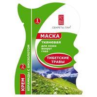 Маска Секреты Лан для кожи вокруг глаз тканевая Тибетские травы питательная + Керамиды упак.