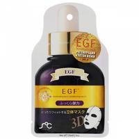 Маска-сыворотка для лица Rainbowbeauty 3D с эпидермальным фактором роста EGF 25 мл