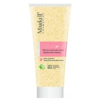 Маска-уход Маркелл (Markell) для лица Natural Line Красная глина для сухой и чувствительной кожи 100мл упак.
