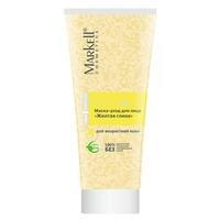 Маска-уход Маркелл (Markell) для лица Natural Line Желтая глина для возрастной кожи 100мл упак.